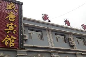 乌海盛唐宾馆
