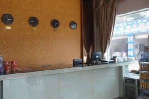泰和江南商务宾馆