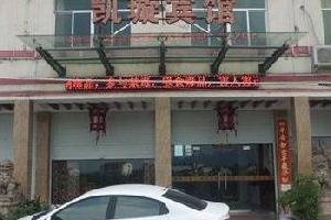 金华武义县王宅镇凯璇宾馆