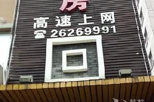 杭州金耀客房