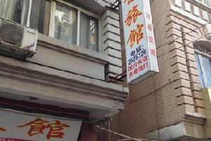 岑溪怡景旅馆(梧州)
