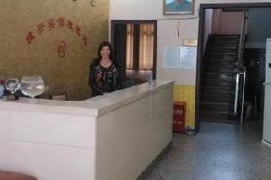 湘潭佳兴宾馆