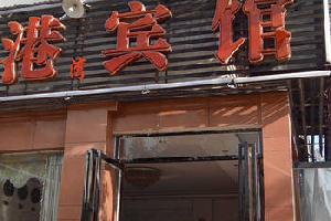 馨港湾宾馆(下罗店)