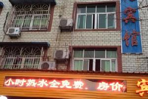 安庆太湖县百花宾馆