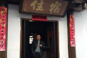 桐庐兴旺旅馆