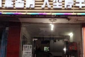 安庆太湖县交通宾馆