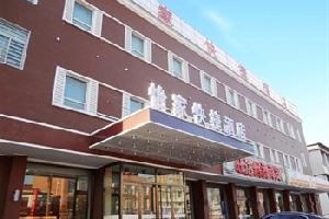 怡家快捷酒店(唐山缸窑路店)