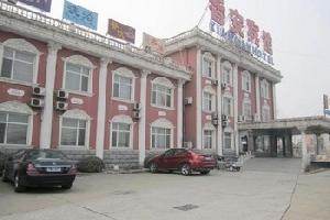 香河香安宾馆