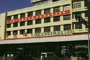晋城陵川宾馆