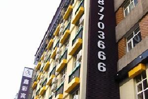果戈里大街附近快捷酒店/鑫彩宾馆分部街/准三酒店