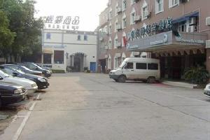 格林豪泰(南京大桥南路金缨商务酒店)