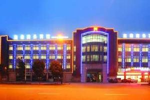 南通鑫鼎商务宾馆
