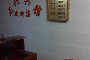 南昌正兴宾馆