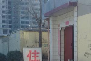 石家庄诚信旅馆
