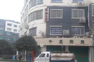 湄潭环岛公寓