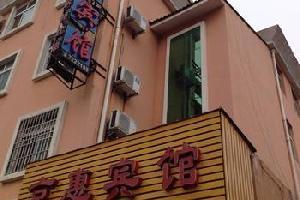 京山京惠宾馆