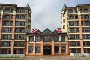 伊春松果国际酒店