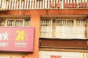 宁波鸿海宫宾馆