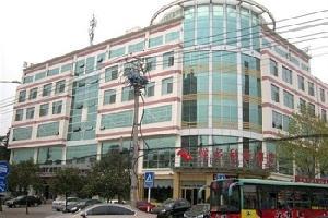 济宁维多利亚酒店