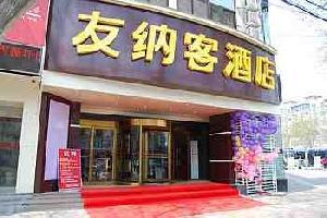 郑州黄河路南阳路附近快捷酒店(用餐购物方便)