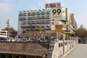 99快捷酒店(开封清明上河园店)