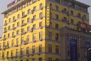 如家快捷酒店(襄阳人民广场店)