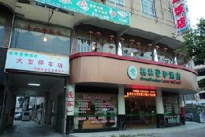 格林豪泰(宜州刘三姐大道店)