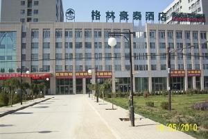 宁夏天马国际旅行社为您提供格林豪泰酒店