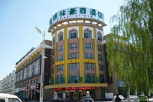 格林豪泰银川北京路快捷酒店