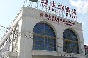 北京维海纳酒店(西三旗海诚店)