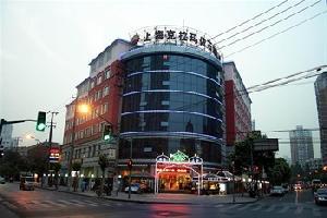 上海克拉玛依石油宾馆