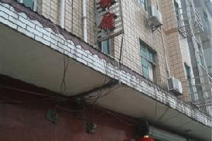 新干京新旅馆