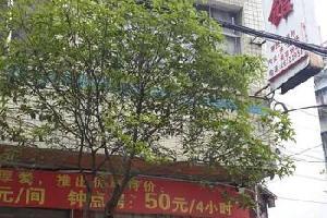炎陵南阳宾馆