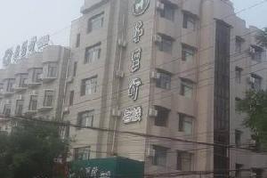 千里行客栈(沙河建设路店)