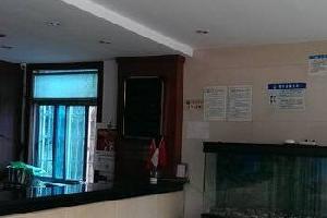 苏州中亚宾馆
