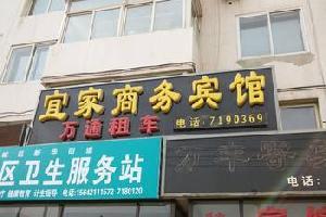 朝阳宜家商务宾馆