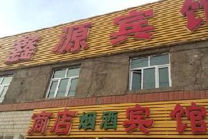 鄯善县祥龙旅馆