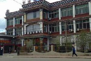 芒康雪域宾馆