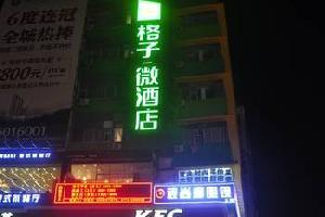 格子微酒店(梧州中山路店)