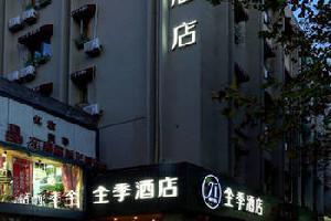 全季酒店(杭州西湖断桥店)