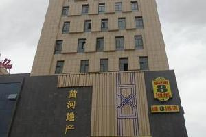 速8酒店(阿拉善黄河财富中心店)