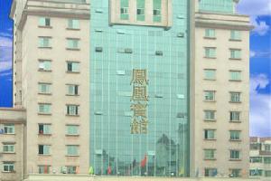 龙岩凤凰宾馆
