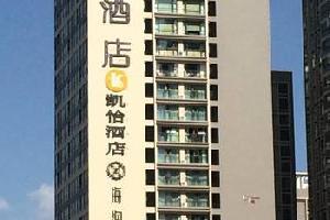 昆明凯怡酒店