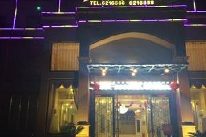 梧州浙商时尚酒店(蒙山县店)