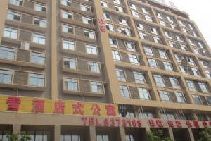 九江飞雪酒店式公寓(恒盛店)