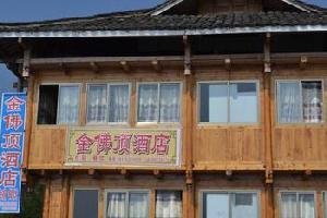 【龙脊金佛顶酒店】金坑大寨3号观景点附近酒店