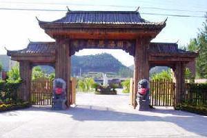 北京鲜果乐园
