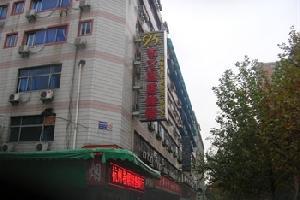 布丁酒店(杭州上塘路浙工大店)
