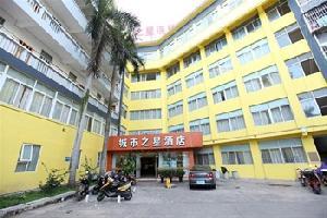 南宁城市之星酒店(南湖店)