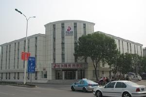 天津红太阳商务酒店